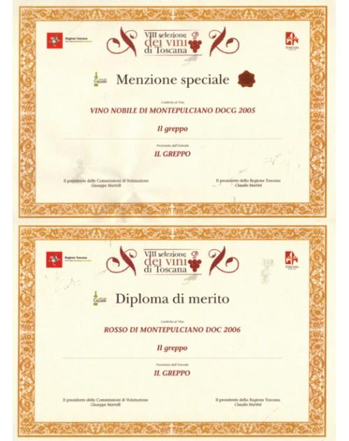 Nobile di Montepulciano DOCG 2014